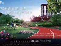 昆明滇中新区国家重点规划建造新区,和上海浦东一样配置,六千多单价精装修送车位!