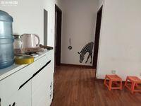 西菱苑商住小区 精装2室 采光好 有钥匙看房方便