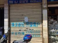 出租明珠路28-5号,34平米/商铺