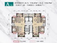 三小附近德胜中樘府旁新楼盘,6800的单价一梯一户,3米层高,不收中介费!!!