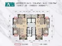 玉溪碧玉苑 110平 3室2厅2卫 一梯一户 全通透板房 均价6800起