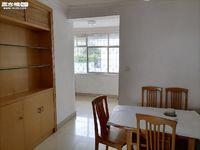 玉溪市妇幼保健院2室1厅1卫65平米900元/月住宅