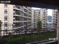 优推!!临岸二期175平毛坯四室 可观聂耳广场湖 大阳台