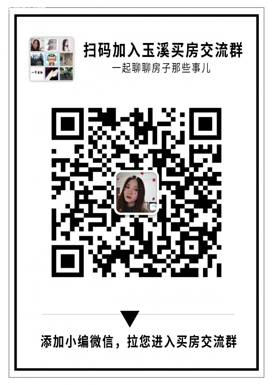 微信图片_20210114160958.jpg