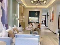 '不收'品质新房 板式住宅 可用公积金 三室首付低 价格实惠 居住舒适