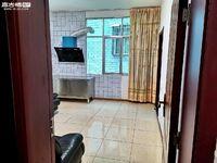 出租时代广场一、二期1室1厅2卫50平米700元/月住宅