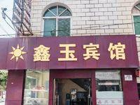 大常井房东诚心出租710平米一栋含旺铺超市台球室