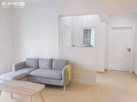 出租万和家园2室1厅1卫85平米1300元/月住宅