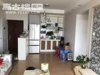 天源尚居恬园17楼76平精装2室2厅1卫急售!!!