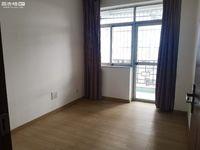 市中心小庙街 三楼 92.6平 三室 1600元 精装修 拎包入住 随时看房!