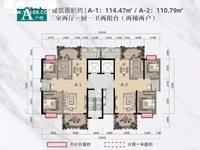 市区首付15万起买碧玉苑114-137-214一梯一户通透版式房 均价6800起