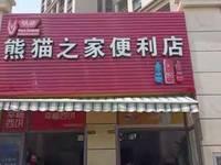 出售红星国际广场79平米218万商铺