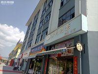 万裕生态城商业街多个商铺可出租可出售可做大型餐饮超市