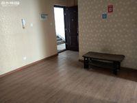 出租富然三区1室1厅1卫40平米800元/月住宅
