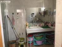 一中实验中学旁环球小区 二楼 99平 77万 三室 精装修 满五唯一!!