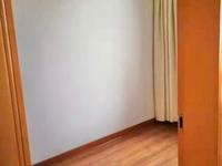 公务员小区龙湖苑 4室,带家具家电出租 看房提前联系