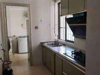 环山路 东风北路三中旁,精装修两居室 带家具家电出租 拎包入住